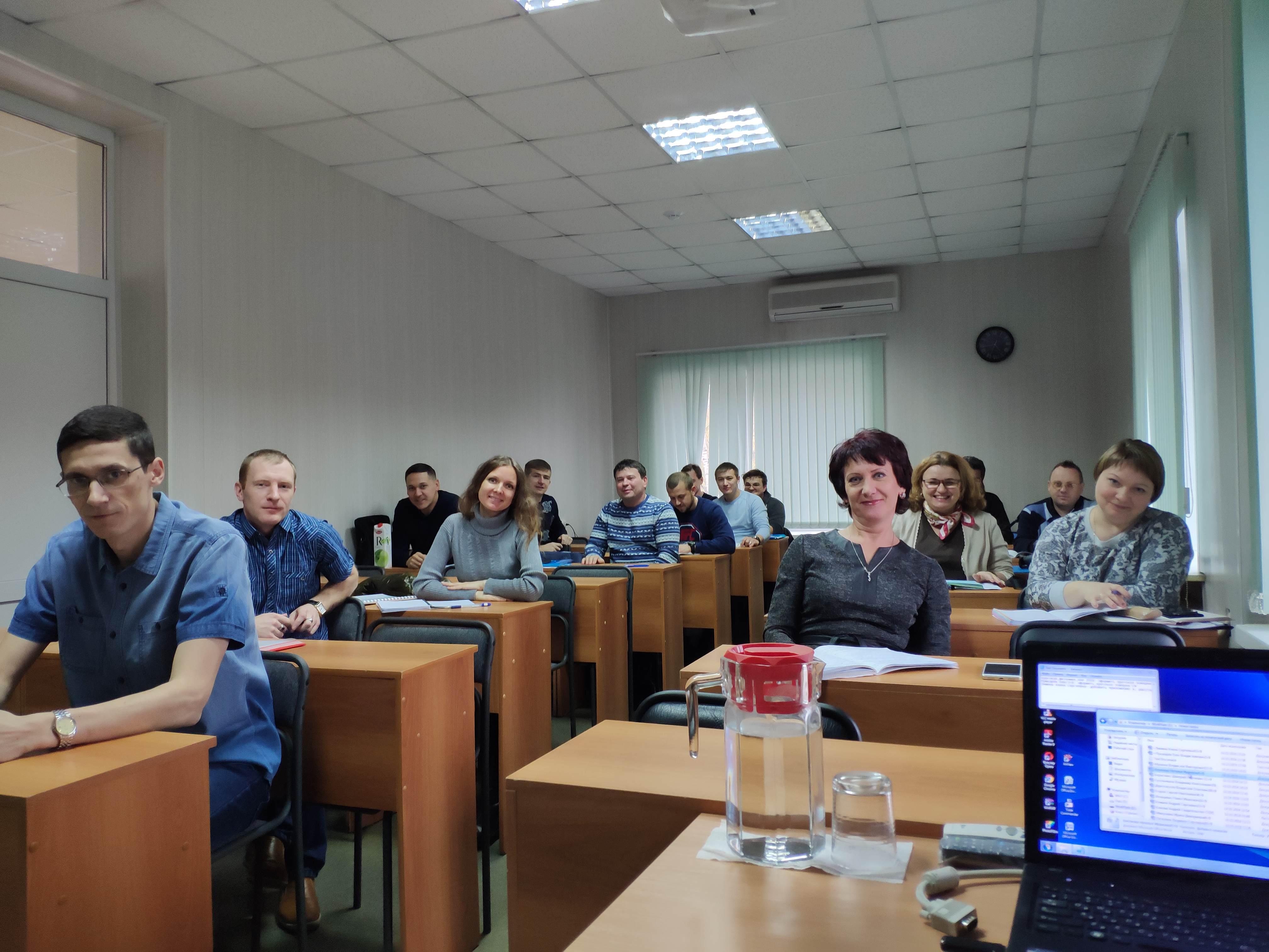 Обучение и повышение квалификации