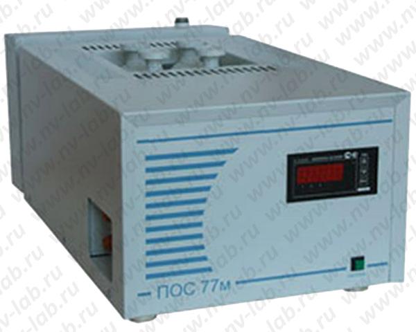Прибор для определения содержания фактических смол в моторном топливе ПОС-77