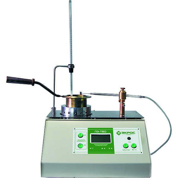 Анализатор температуры вспышки в открытом тигле ПЭ-ТВО по методу Кливленда, методу А, АSTM D 92, ГОСТ 4333